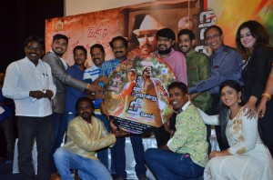 Naan Yaarenru Nee Soll Movie Audio Launch Photos