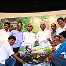 Nanaiyaatha Mazhaiye Audio Launch