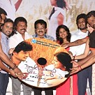 Nangellam Edakoodam Audio Launch