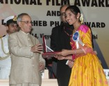 National Awards Ceremony