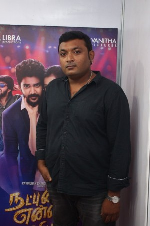 Natpuna Ennanu Theriyuma Video Single Track Launch