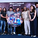 Nee Naan Nizhal Audio Launch