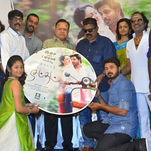 Nisaptham audio launch