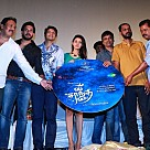 Om Shanti Om Audio Launch