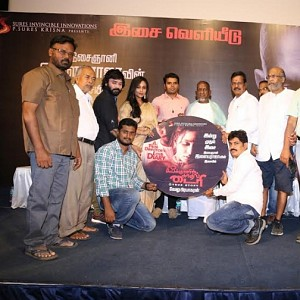 Oru Iyakkunarin Kadhal Diary Audio Launch