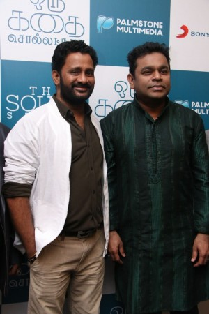 Oru Kadhai Sollattuma Audio Launch