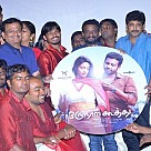 Oru Naal Koothu Audio Launch