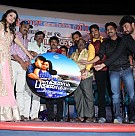 Paarkalam Pazhagalam Audio Launch