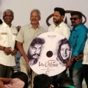 Padai Veeran Audio Launch