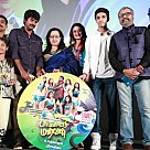 Palakkattu Madhavan Audio Launch