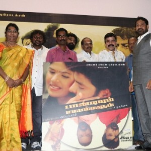 Pandiyum Sagakkalum audio launch