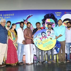 Panjumittai Audio & Trailer