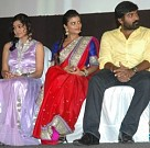 Pannaiyaarum Padminiyum audio launch