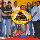 Pappali Audio Launch