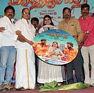 Paranjothi Audio Launch