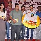 Pattathu Yaanai Audio and Trailer Launch