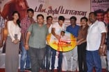 Pattathu Yaanai Audio and Trailer Launch