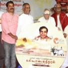 Pattukkottai Kalyanasundaram Documentary Film Launch