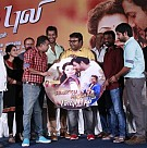Payum Puli Single Track Launch