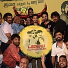 Pazhaya Vannarapettai Audio Launch