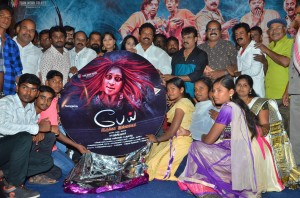 Pei Irukka Illaiyaa Audio Launch