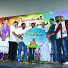Perumal Kovil Unda Soru Audio Launch