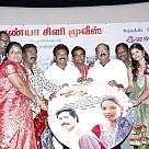 Perusu Oorukku Perusu Audio Launch