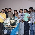 Pichaikaaran Audio Launch