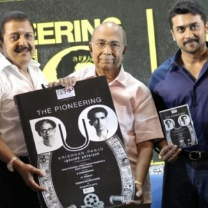 Producer Krishnan Panju's Documentary Launch Event