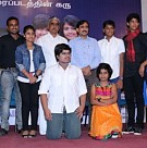 Puthiyathor Ulagam Seivom Team Meet