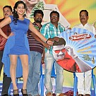 Ragalaipuram Trailer Launch
