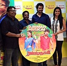Rajini Murugan Audio Launch