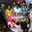 Ramanujan Audio Launch