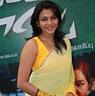 Retta Vaalu Press Meet