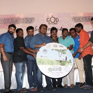 Rubaai Audio Launch