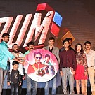 Rum Audio Launch