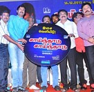 Sainthadu Sainthadu Audio Launch