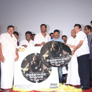 Sakunthalavin Kadhalan audio launch stills