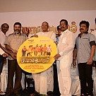Salaioram Audio Launch