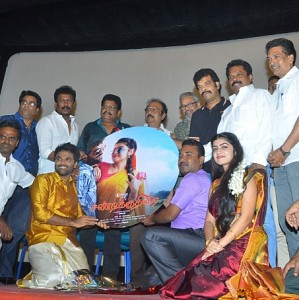 Sandikuthirai Audio Launch