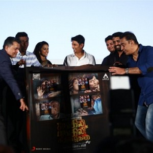 Sangili Bungili Kadhava Thorae Audio Launch