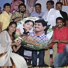 Saravana Poigai Audio Launch