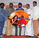 Saravanan Engira Suriya Audio Launch