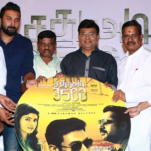 Sathura Adi 3500 Movie Audio Launch