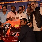 Seeni Audio Launch