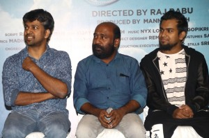 Sei Audio Launch