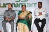 Serndhu Polama Audio Launch