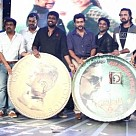 Singam 2 Audio Launch