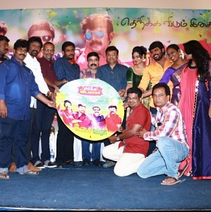 Sirikka Vidalaama Audio Launch