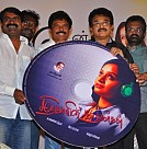 Snehavin Kathalargal Audio Launch